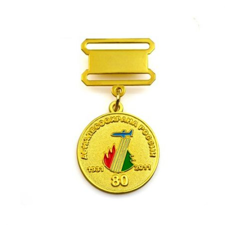 Insigne De Revers / Badge